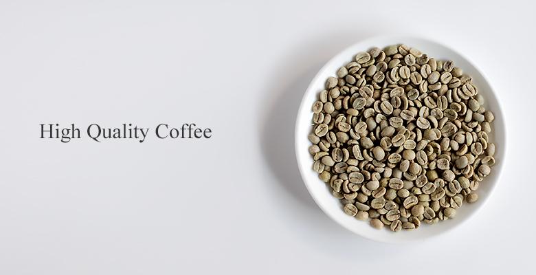 ハイクオリティコーヒー